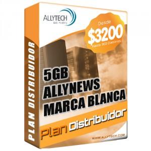 Hosting Plan 200 Distribuidor